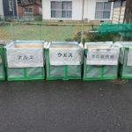 桑名市で「資源ごみ」として回収できるものとは?具体的な出し方と準備方法